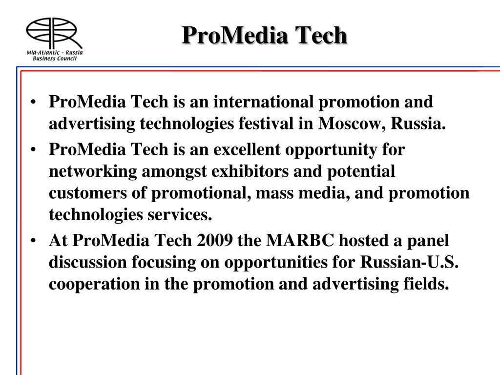 ProMedia Tech