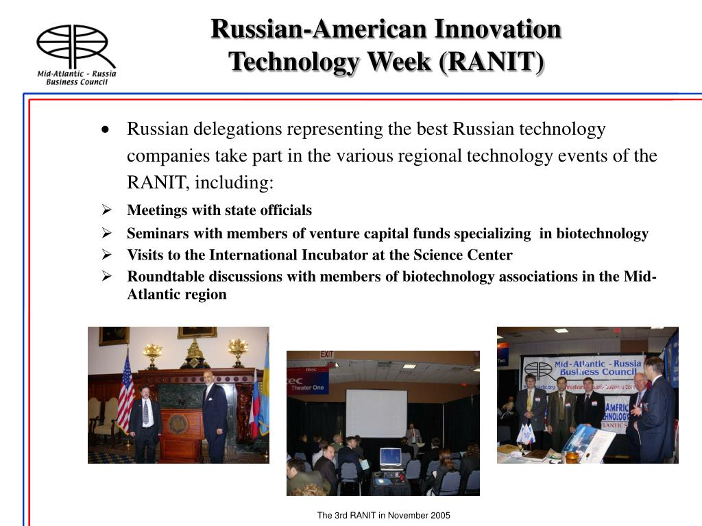Russian-American Innovation