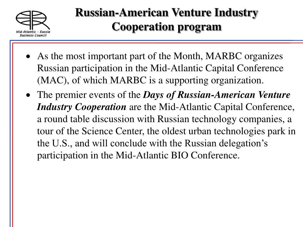 Russian-American Venture Industry