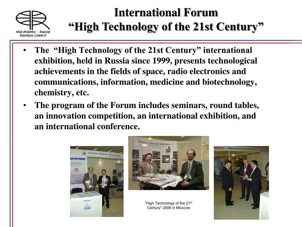 International Forum