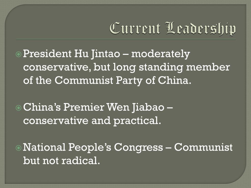 Current Leadership