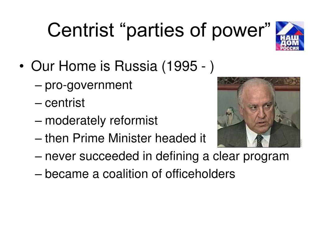 """Centrist """"parties of power"""""""