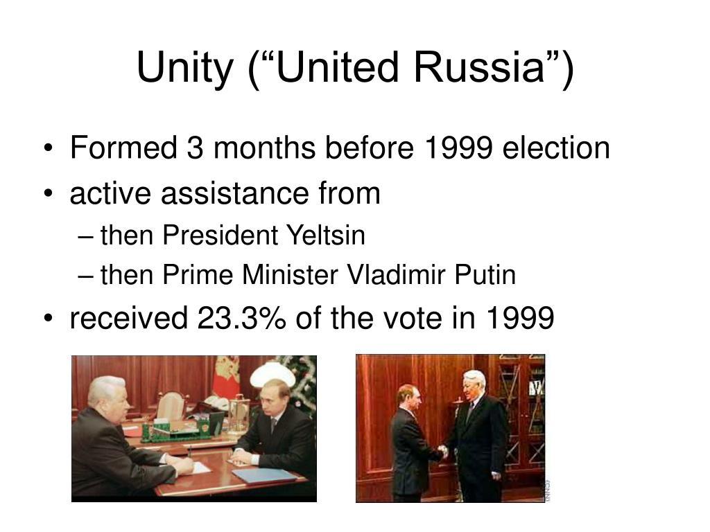 "Unity (""United Russia"")"