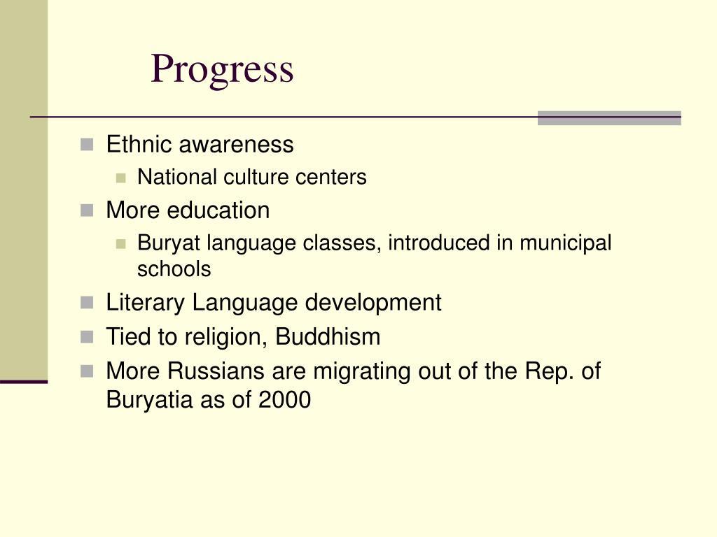 Ethnic awareness
