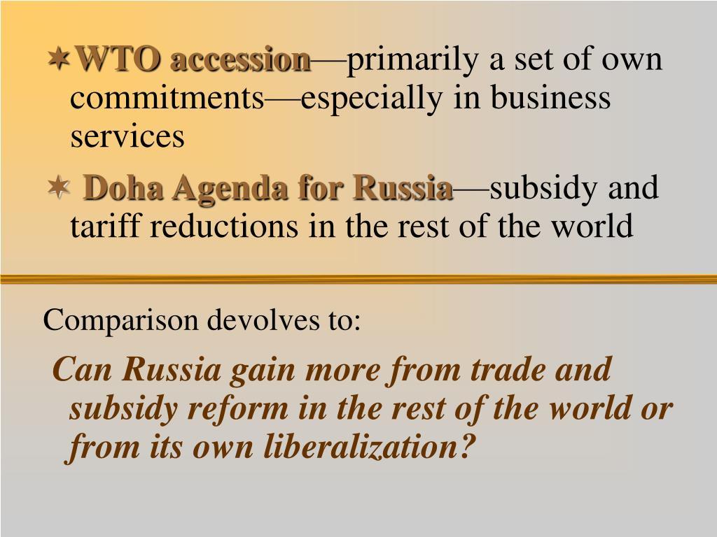 WTO accession