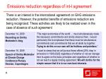 emissions reduction regardless of int l agreement