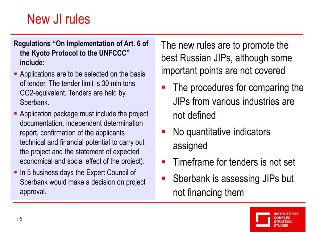 New JI rules