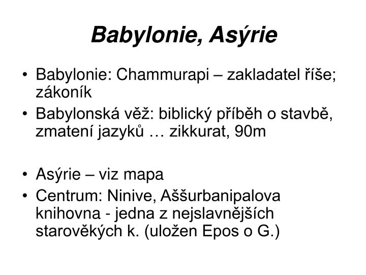 Babylonie, Asýrie