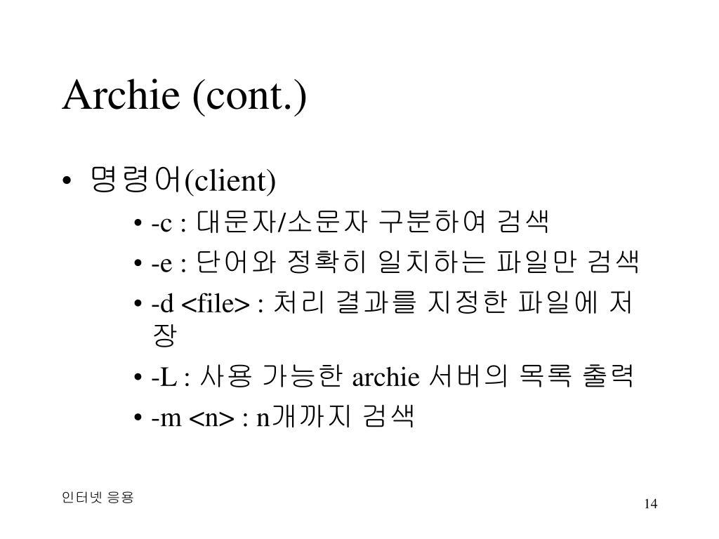 Archie (cont.)