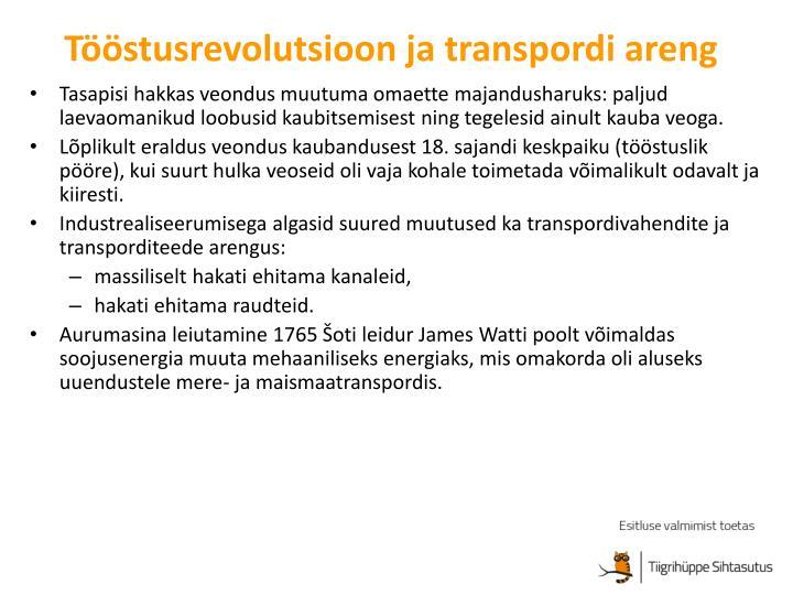 Tööstusrevolutsioon ja transpordi areng