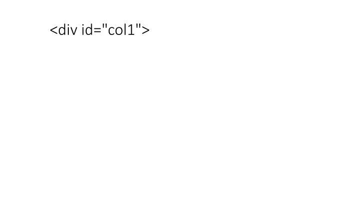 "<div id=""col1"">"