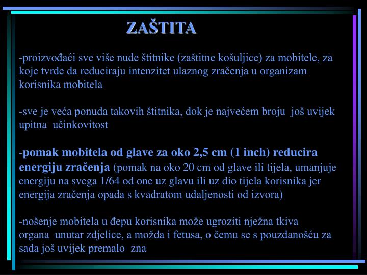 ZAŠTITA