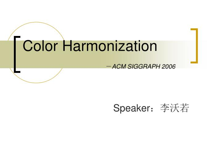 Color Harmonization