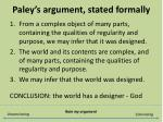 paley s argument stated formally