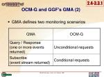 ocm g and ggf s gma 2