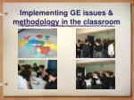 implementing ge issues methodology in the classroom