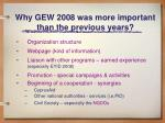 why gew 2008 was more important than the previous years