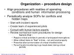 organization procedure design