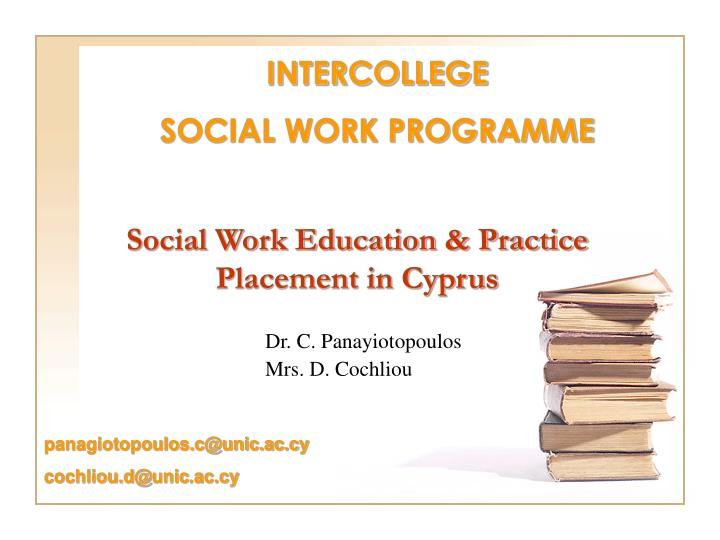 Social work education practice placement in cyprus l.jpg