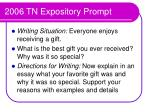2006 tn expository prompt