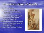 prometheus maker of mortals1