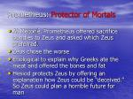 prometheus protector of mortals1