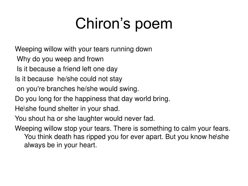 Chiron's poem