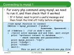 connecting to mysql 1