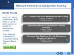 uthealth performance management training