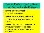 how to produce quality news and succeed in the ratings