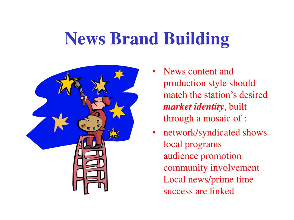 News Brand Building