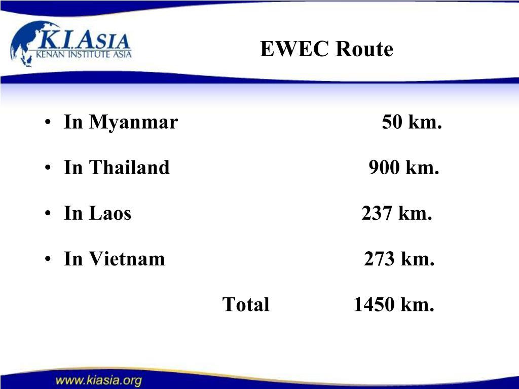 EWEC Route
