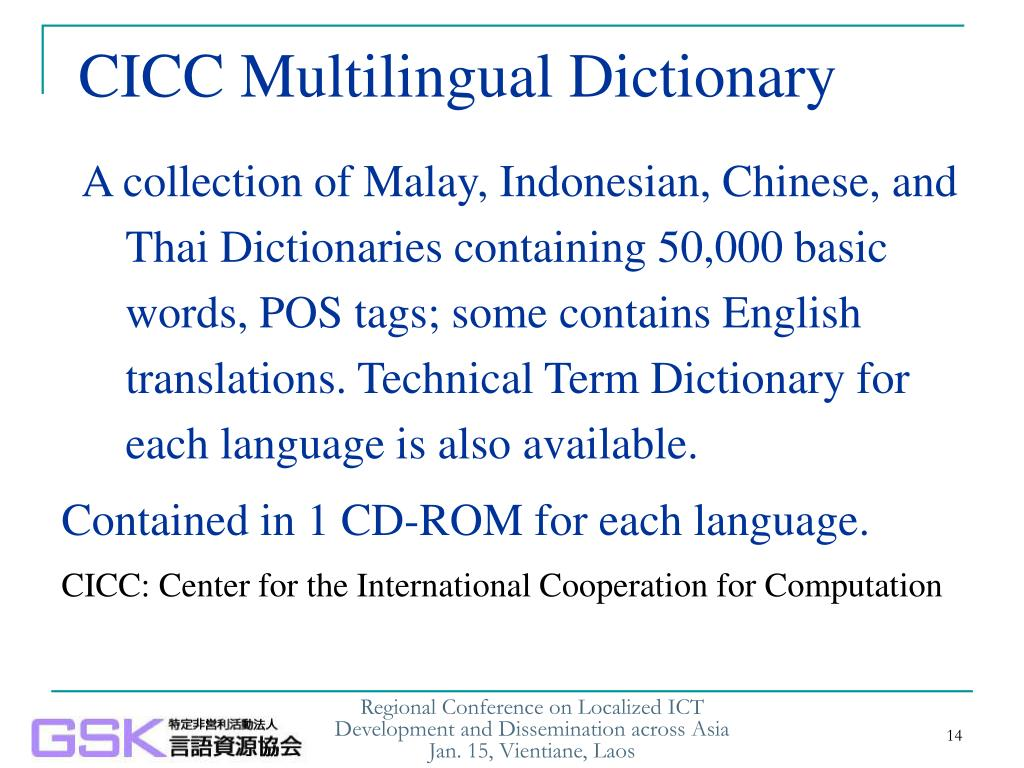 CICC Multilingual Dictionary