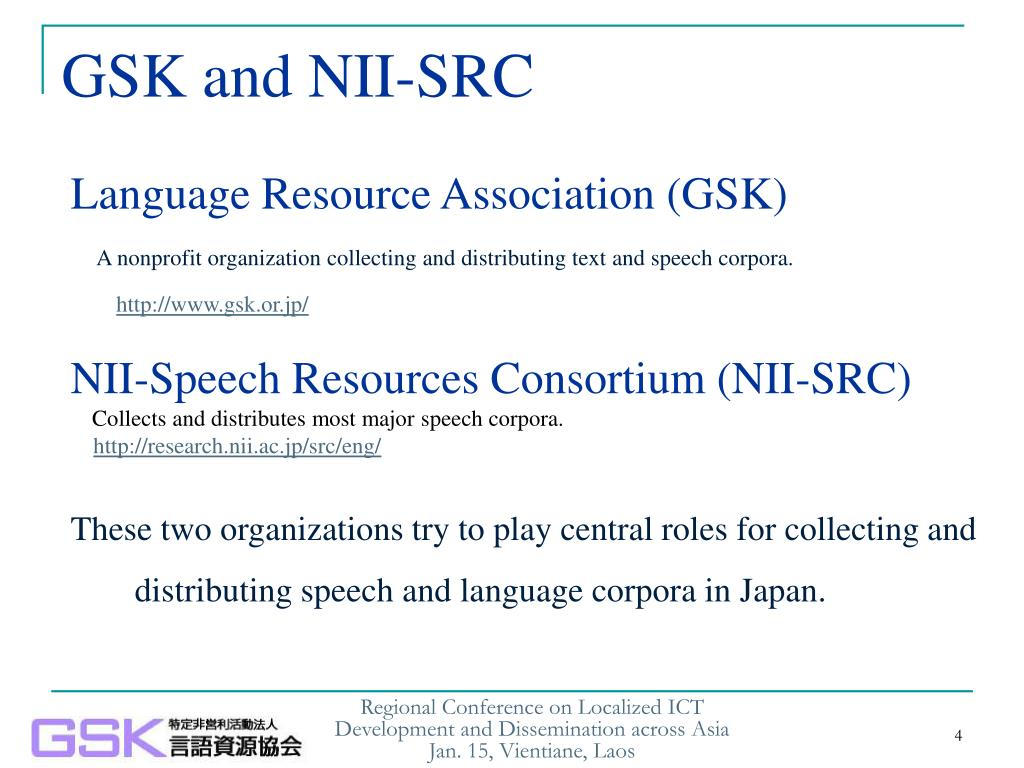 GSK and NII-SRC