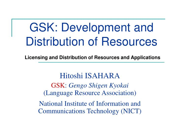 Gsk development and distribution of resources l.jpg