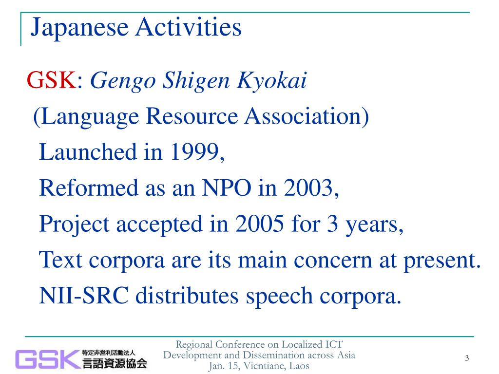 Japanese Activities