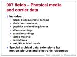 007 fields physical media and carrier data