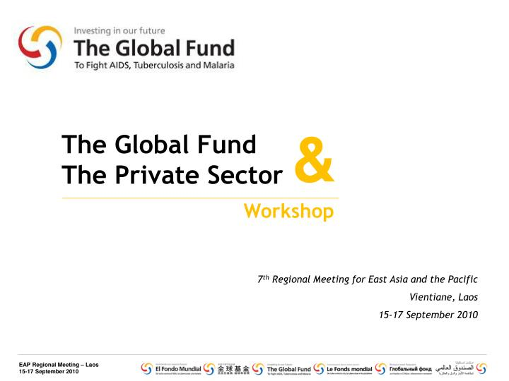 The global fund the private sector