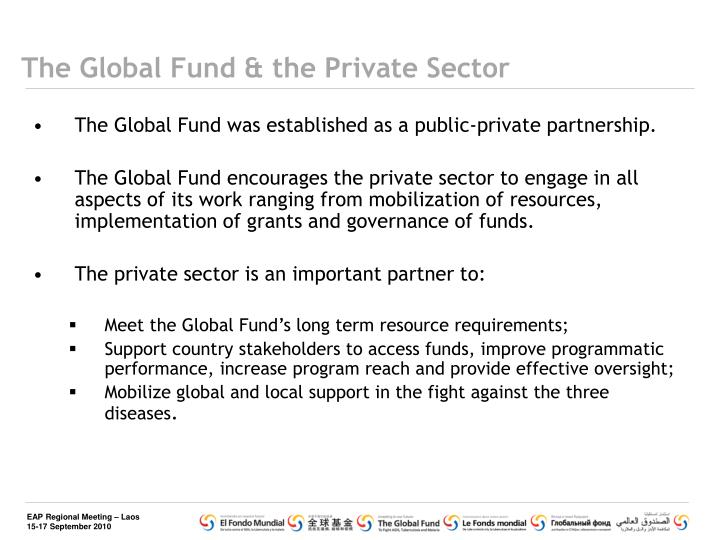 The global fund the private sector2