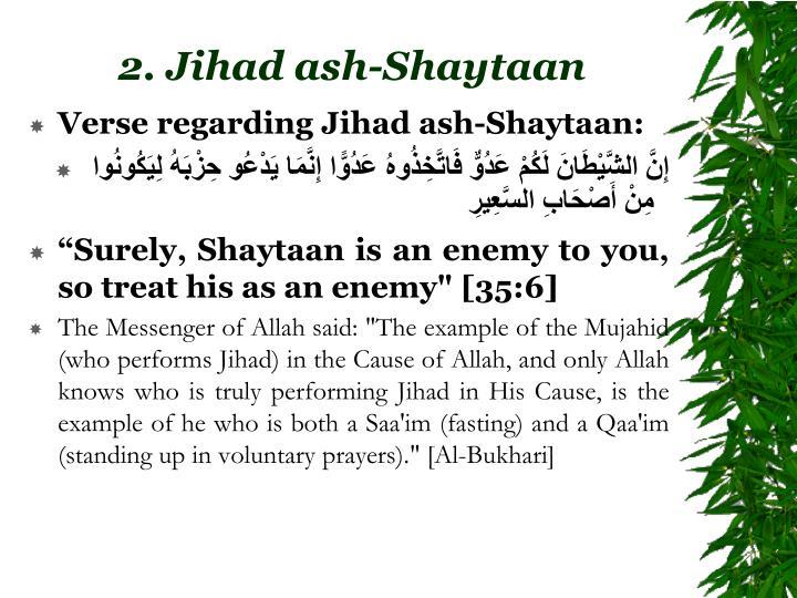 Verse regarding Jihad ash-Shaytaan: