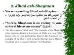 2 jihad ash shaytaan1