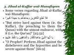 3 jihad al kuffar wal munafiqeen2