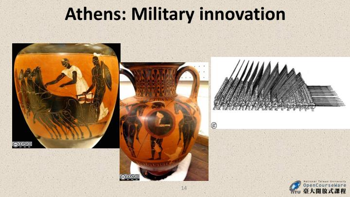 Athens: Military innovation
