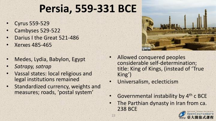 Persia, 559-331 BCE