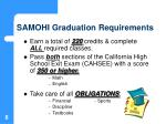 samohi graduation requirements4