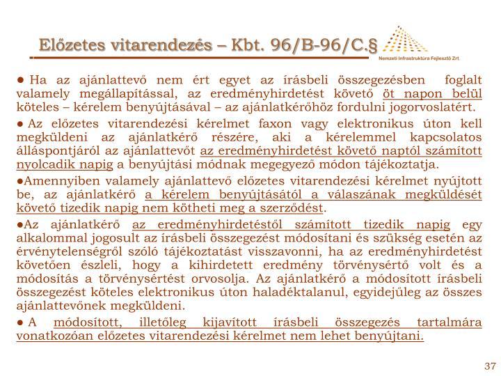 Előzetes vitarendezés – Kbt. 96/B-96/C.§