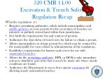 520 cmr 14 00 excavation trench safety regulation recap