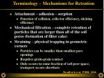 terminology mechanisms for retention