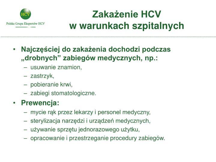 Zakażenie HCV