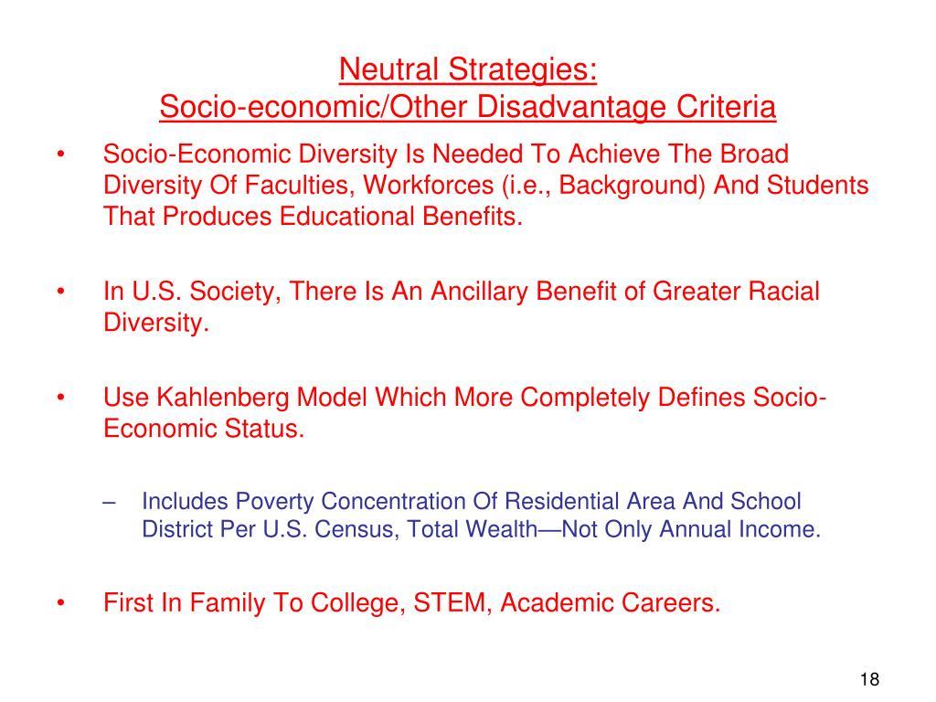 Neutral Strategies: